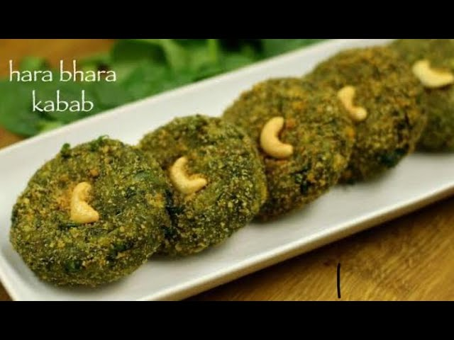 Easy to make Hara Bhara Kebab | Restaurant style | Most loved Starter in India | Healthy recipe